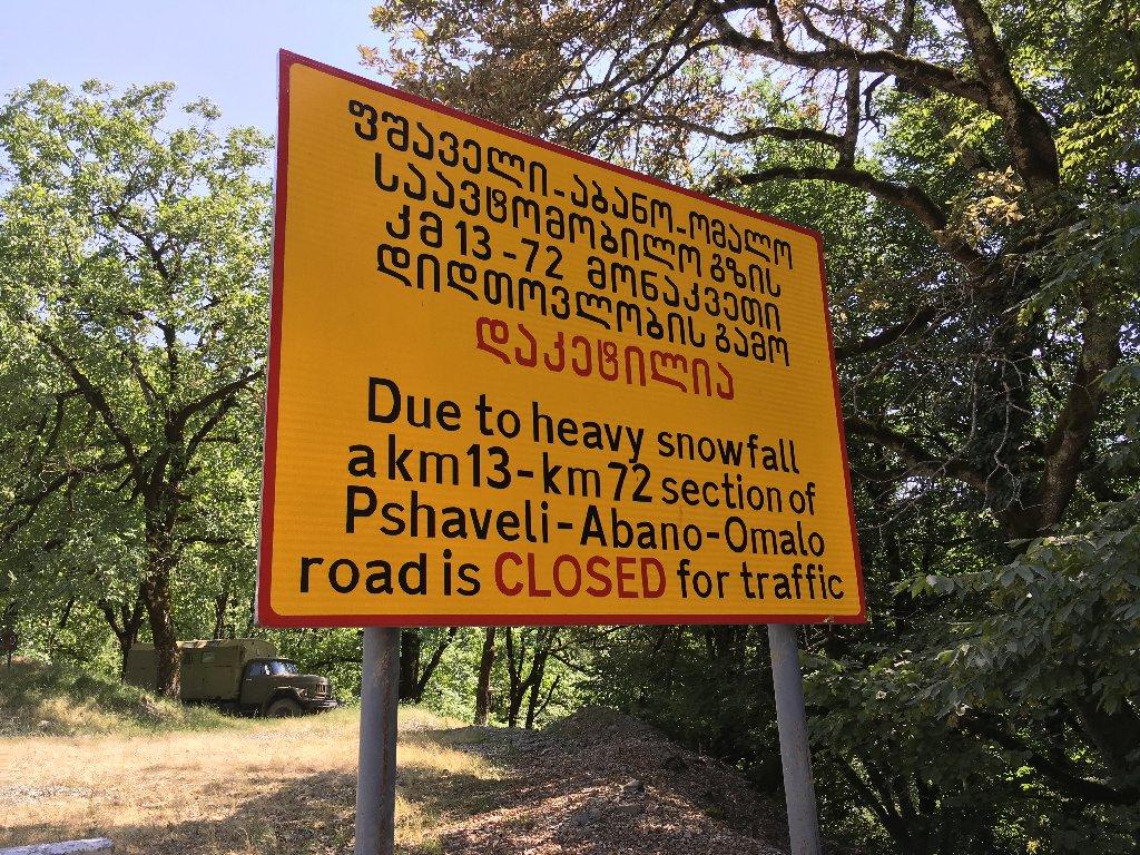 abano cycling 16 - The Abano Pass